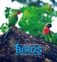 นกในวชิราวุธวิทยาลัย = A naturalist's guide to the birds in Vajiravudh college.