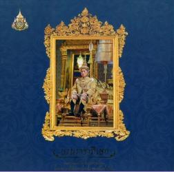 บรมราชาภิเษก : ความจงรักภักดีของกรุงเทพมหานครในงานพระราชพิธีบรมราชาภิเษก พุทธศักราช 2562